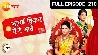 Jawai Vikat Ghene Aahe - Episode 210 - October 30, 2014
