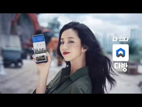 DaBang - Rental Homes in Korea