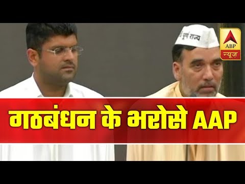 AAP, JJP Form Alliance In Haryana; To Fight On All 10 LS Seats | ABP News