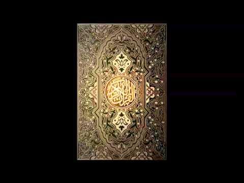 Sheikh Sayyid Mutawalli   Surah Al Imran 1 Of 2