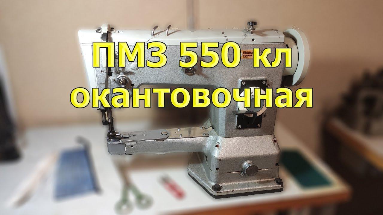 Окантовочная швейная машинка ткань teredo купить