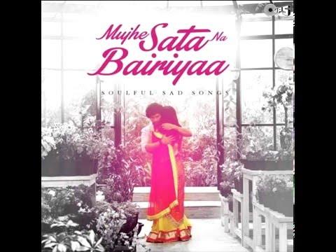 Bairiya ( Ramaiya Vastavaiya ) Karaoke with female voice