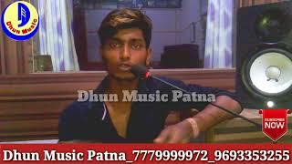 खेत बेचकर गायक बनने आया था Studio में देखिए कैसे Singer के साथ घटना घटता है सुने दर्द New Singer का