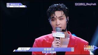 Video [Eng Sub] 180330 Idol Producer Episode 11 ZhangYixing Cut download MP3, 3GP, MP4, WEBM, AVI, FLV April 2018