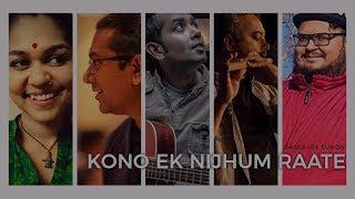 Video Kono Ek Nijhum Raate - BassBaba Sumon | Aurthohin | Cover by BIM feat. Punam, Shami, Arafat download MP3, 3GP, MP4, WEBM, AVI, FLV September 2018