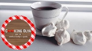 Как приготовить безе (меренги)? Простой и быстрый рецепт от CookingOlya(Быстрый и простой рецепт воздушных пирожных безе! Обязательно порадуйте своих близких таким десертом...., 2015-05-14T08:35:22.000Z)