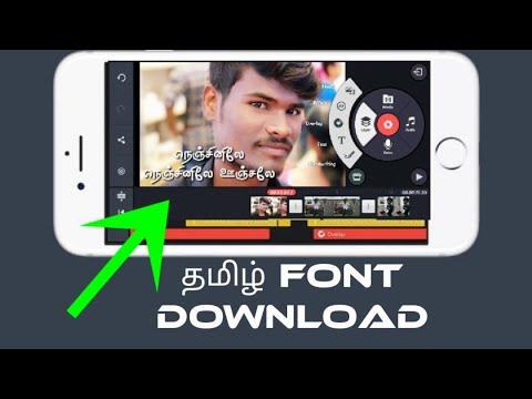 Kinemaster🌠 Tamil Font How To Add Tamil Font Kinemaster  Tamil YouTube Star 🌟