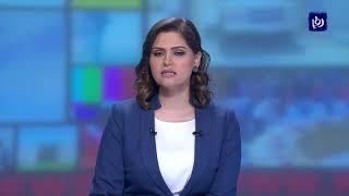 الصفدي: القضية الفلسطينية ستبقى المركزية - (4-2-2019)