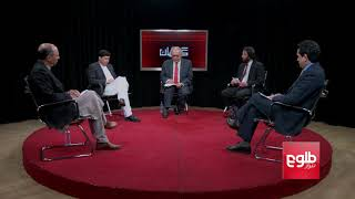 GOFTMAN: Afghanistan-Pakistan Relations Discussed