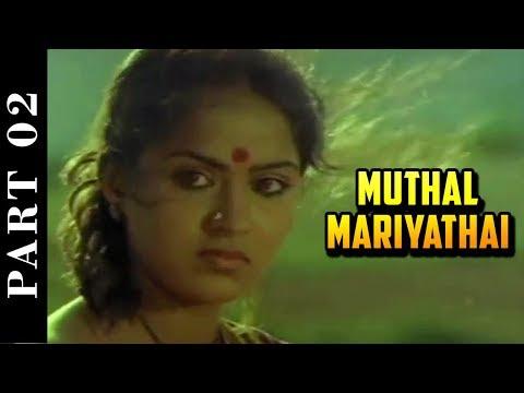 Muthal Mariyathai 2/15 Part | Sivaji Ganesan | Radha | Ilaiyaraja | P. Bharathiraja | Tamil Movie