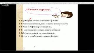 Русский язык 6 класс 11 неделя «Правописание суффиксов имен существительных»