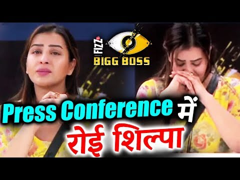 Shilpa Shinde CRIES IN FRONT Of MEDIA Coz Of Hina Khan | Bigg Boss 11 Press Conference