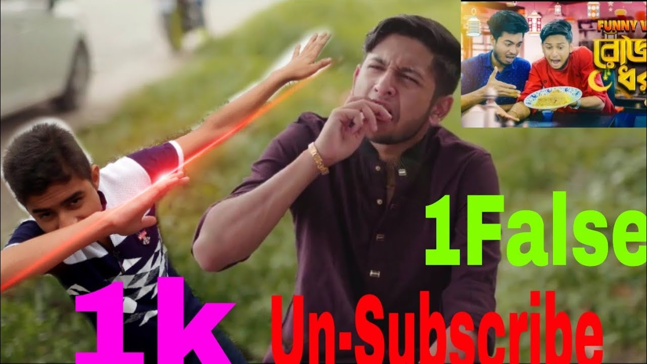 Towhid Afridi..1k UnSubscribe ..For Funny Vedio with Romadom..