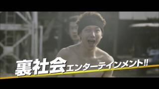 9/3公開『ディアスポリス -DIRTY YELLOW BOYS-』TVSPOT 30秒.