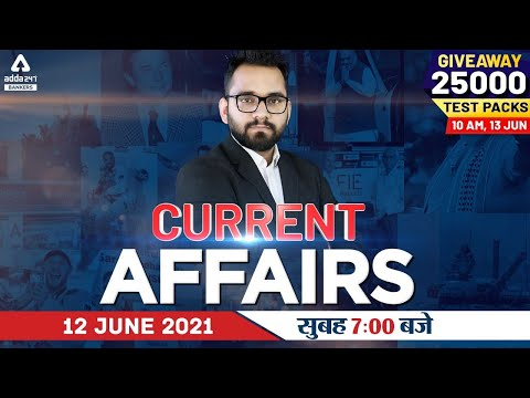 12th June Current Affairs 2021 | Current Affairs Today | Daily Current Affairs 2021 #Adda247