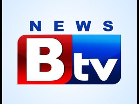 Btv News Live