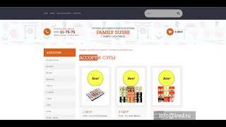 Shop-Script - Урок 4: Настройка способов доставки и оплаты