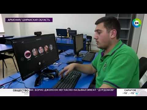 Страна высоких технологий: Армения развивает IT-сферу