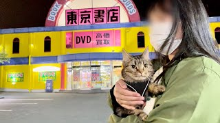 女友達と離れるのが寂しすぎて夜の1000円ガチャについてきてしまった猫w