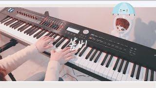 장범준 - 봄비 (Spring Rain) Piano Cover