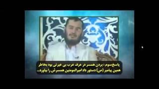 توهین عقیل هاشمی کارشناس شبکه وهابی کلمه  به حضرت علی علیه السلام