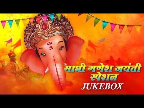Download Maghi Ganesh Jayanti   Shankar Mahadevan   Amitabh Bachchan   Audio Jukebox   Times Music Spiritual