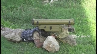 "+ 18 | ""When Houthis Attack"" - 45 