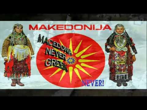 Macedonian Svekrvino Kolo