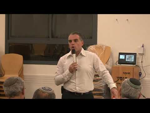 Oded Revivi - Efrat Town Hall (11/19/17)
