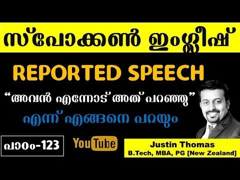 Spoken English Malayalam-Reported Speech- Chapter 123