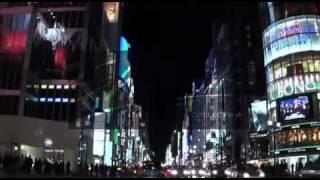映像 東京 六本木・銀座・新宿[Tokyo Roppongi,Ginza,Shinjuku Drive] h...