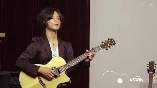 松井佑贵胡蝶效应指弹吉他演奏会南京站 君と仆 超清 Yuki Matsui - Kimi to Boku (You&Me) ~君と僕~ (LIVE)