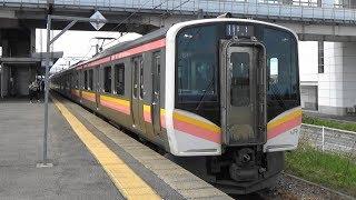 【E129系】信越本線 矢代田駅から普通列車発車