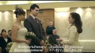 Свадебный клип (пример 2)