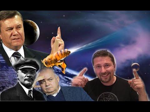 Пчелы-спасители, сатанист Янукович, целебный Чернобыль