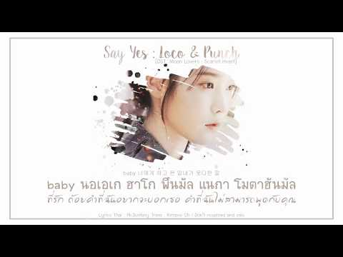 [Karaoke - Thaisub] Say yes - LOCO (로꼬) & Punch (펀치) [Moon Lovers OST. Part 2]