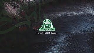 مرور المواكب ليلة العاشر من المحرم 1440 هـ (المنامة - البحرين) || LIVE