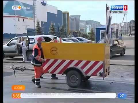 В Казани на шести улицах проведут ремонт дорог