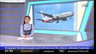 видео Неизвестное ичизновение Боинга 777 авиакомпании Malaysia Airlines, пропавший 8 марта 2014 года