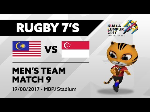 KL2017 Men's Rugby 7's - MAS 🇲🇾 vs SGP 🇸🇬 | 19/08/2017