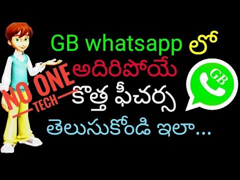 GBwhatsapp features explained in telugu