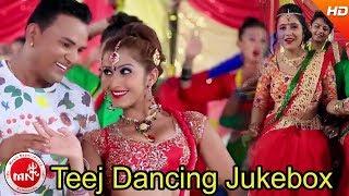 Teej Dancing Jukebox    Supari Music
