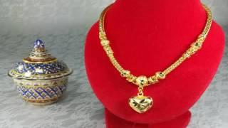 ราคา ทอง วัน นี้ รูปพรรณ 1 สลึง สร้อย คอ ราคา สร้อย คอ ทอง คํา ขาว ชื่อ ลาย สร้อย คอ ทอง คํา