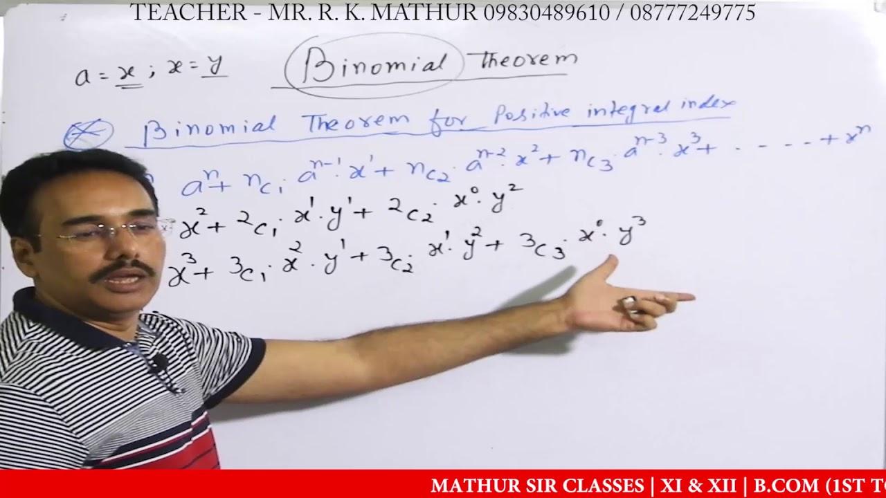 Binomial Theorem Formulas | Mathematics | Mathur Sir Classes