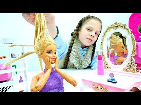 Игры с куклами