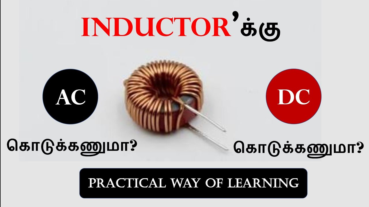 AC vs DC on Inductors - In Tamil - EFU
