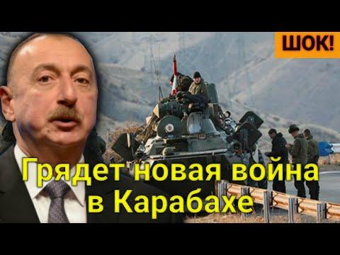 СРОЧНО! Грядет новая война: Десятки самолетов ВС РФ вылетели в Армению на фоне эскалации в Карабахе!