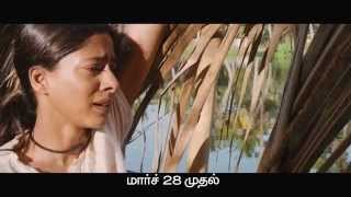 Inam 20 Sec Promo 2 - Movie from March 28th | Thirrupathi Brothers