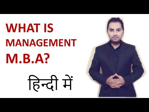 what is management in hindi - Mba | Class 12 | LLB | B.com | CA | CS  Bba | M.com