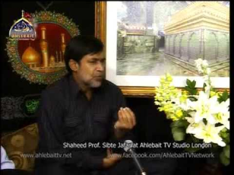 Shaheed Prof  Sibte Jafar Zaidi